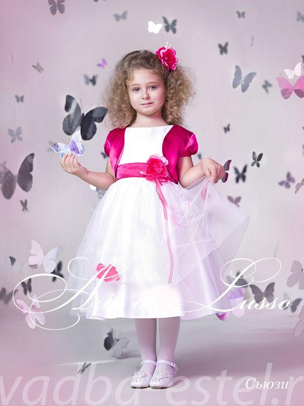 sezonmoda.ru - Нарядные детские платья