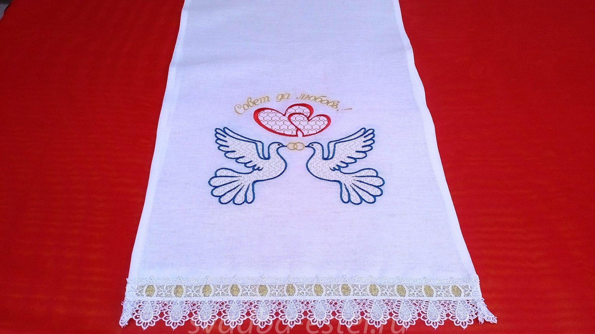 Вышивка на полотенце - podarki 25