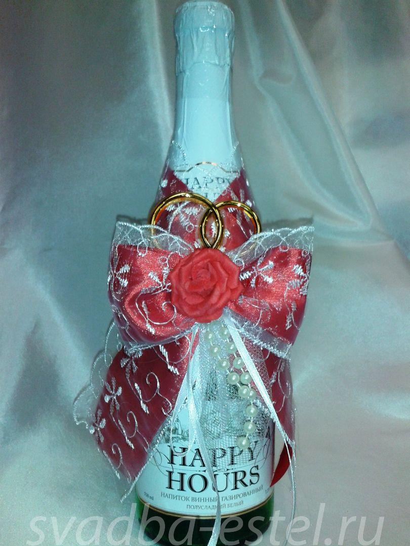 Украшаем бутылки для шампанского своими руками фото 360