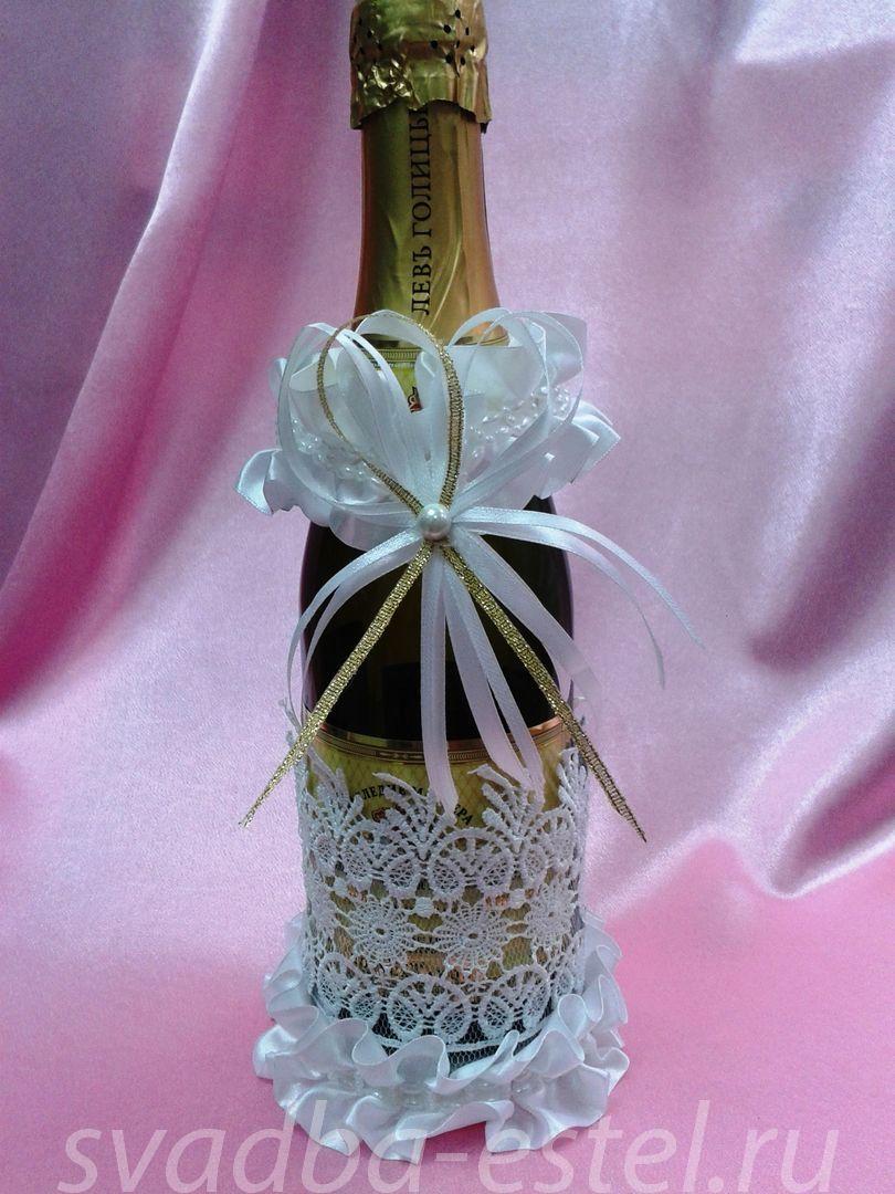 Украшаем бутылки для шампанского своими руками фото 441