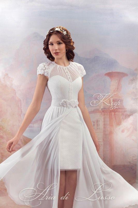 Ария свадебные