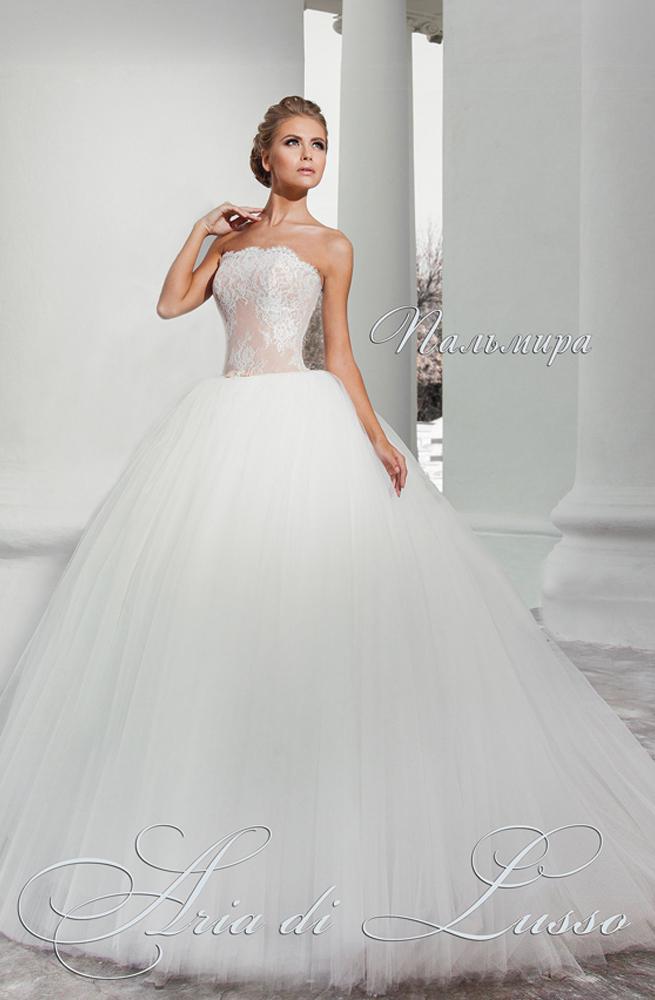 Свадебные платья альбомы