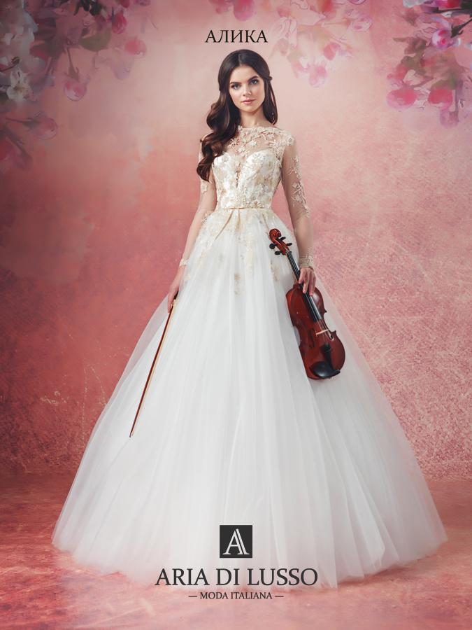 2d62c2c07209a80 Изображение из альбома Свадебные платья коллекции MUSIC LOVE дизайн-студии свадебного  платья Aria di Lusso