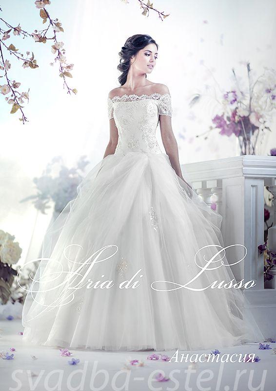 Свадебные платья от белиссимо